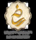 bamahse-samandehi