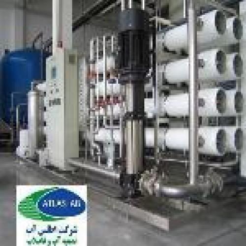 طراحی شرکت اطلس آب کیمیا پالایش
