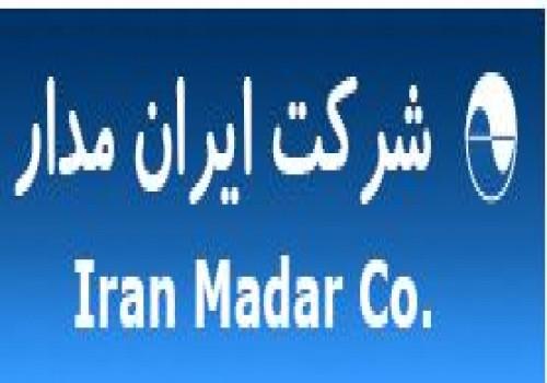 نما شرکت ایران مدار