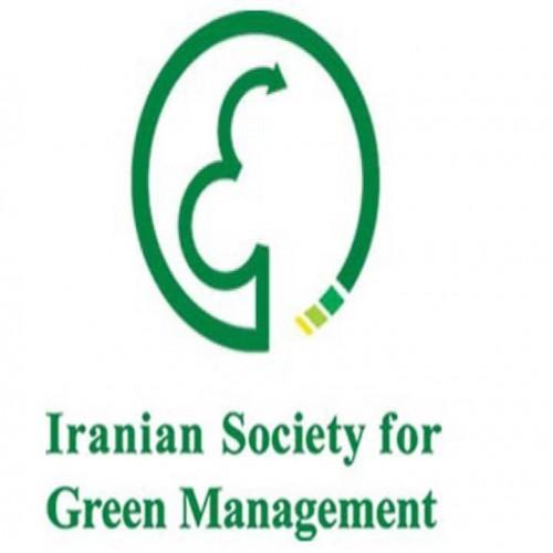 نما انجمن مدیریت سبز ایران (استان یزد)