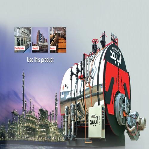 نما شرکت تولیدی و صنعتی آب بند
