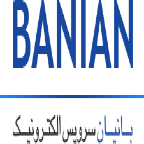 شرکت بانیان سرویس الکترونیک