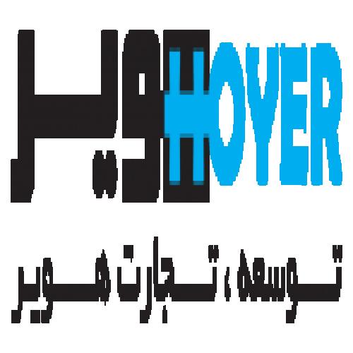 شرکت توسعه تجارت هویر
