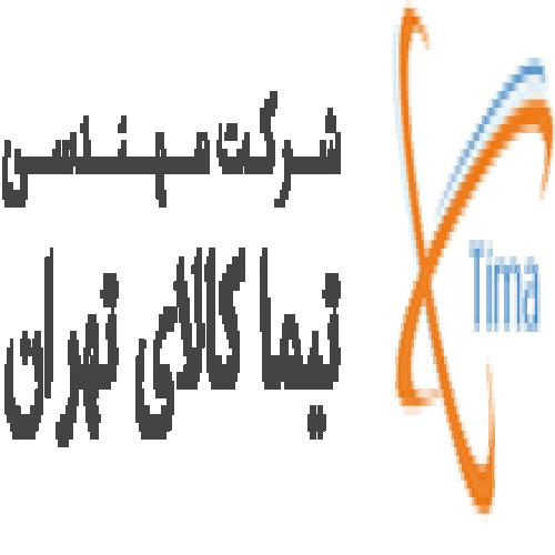 نما شرکت تیما کالای تهران