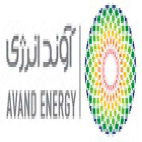 نما شرکت آوند انرژی