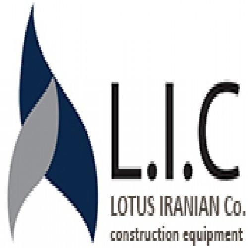 شرکت مهندسی تأمین آمایش لوتوس ایرانیان