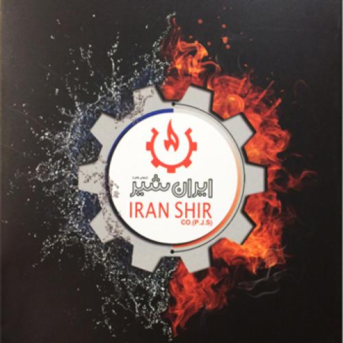 شرکت شیر ایران