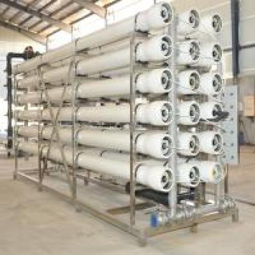 شرکت آب پاک سازان