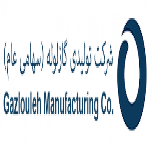 شرکت تولیدی گاز لوله
