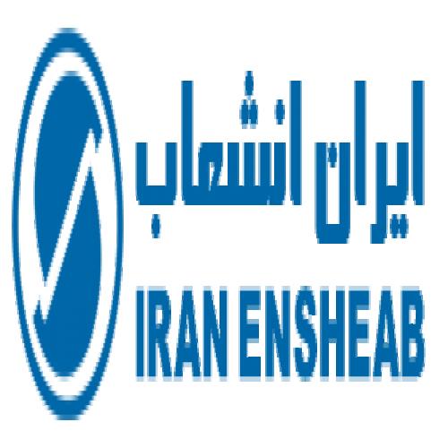 نما شرکت تولیدی و صنعتی ایران انشعاب