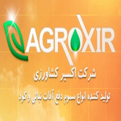 نما شرکت اکسیر کشاورزی