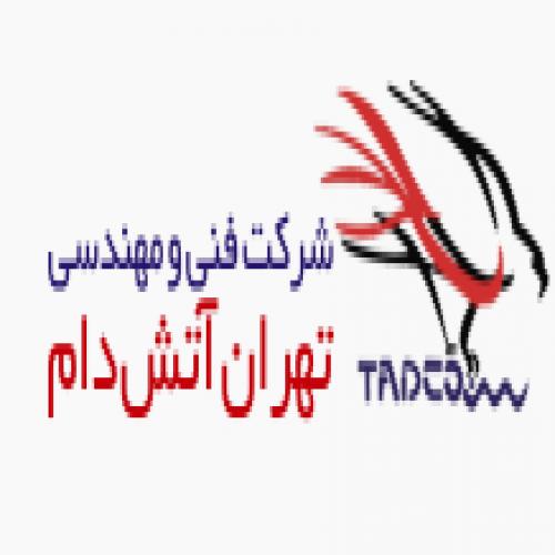 نما شرکت فنی و مهندسی تهران آتش دام