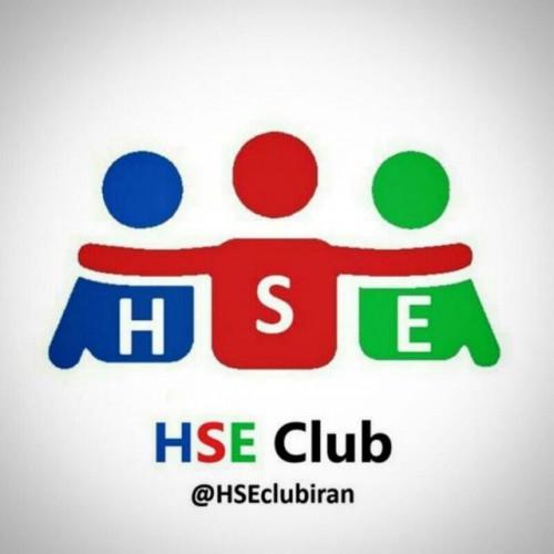 HSE Club