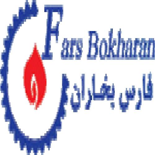 نما شرکت فارس بخاران