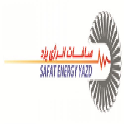 شرکت صافات انرژی یزد