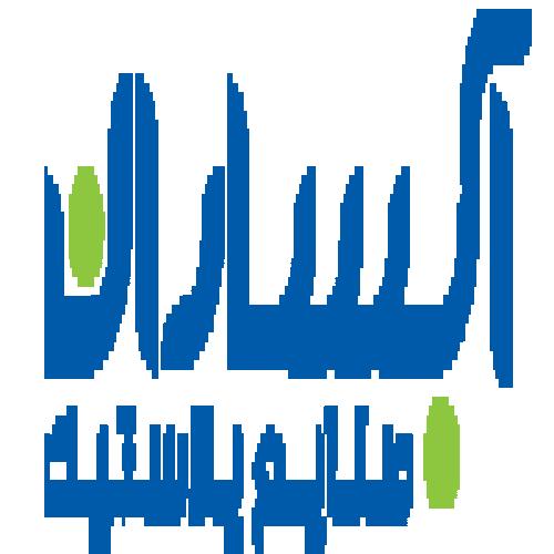 نما شرکت صنایع پلاستیک آبساران