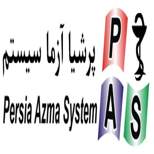 پرشیا آزما سیستم