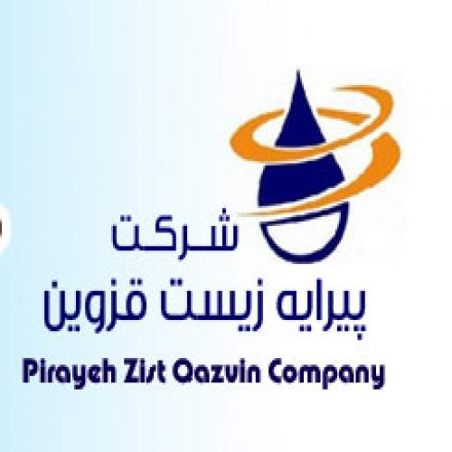 شرکت پیرایه زیست قزوین