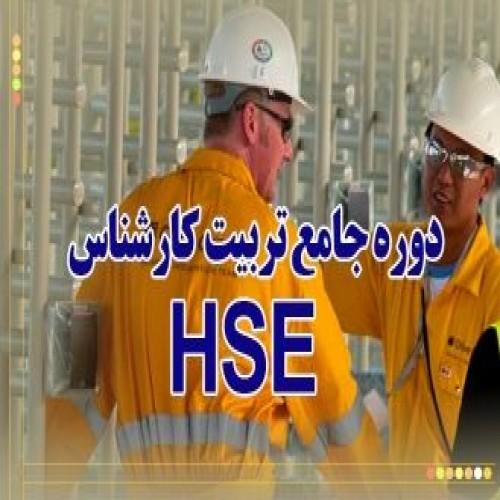 مهندس مسعود توسلی فر (HSE)