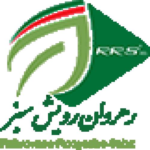 شرکت رهروان رویش سبز