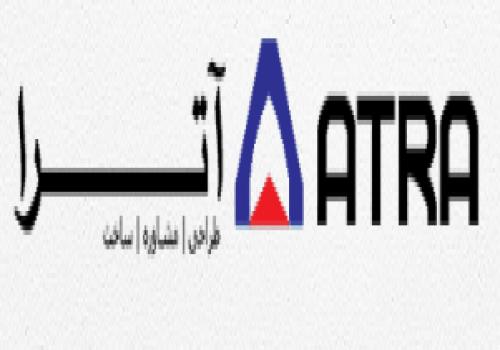 شرکت آترا حرارت سازان