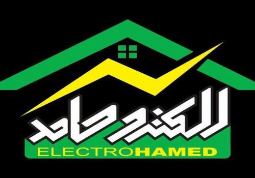 نما فروشگاه الکترو حامد