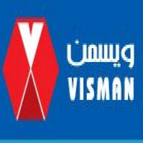 شرکت ویسمن