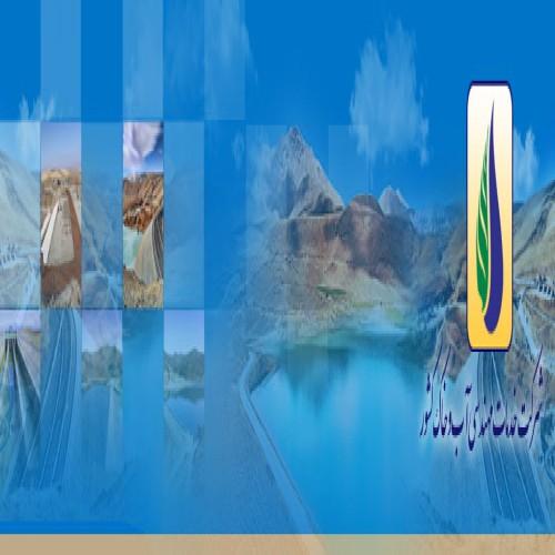 نما شرکت توسعه خدمات مهندسی آب و خاک پارس