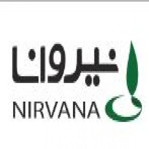 نما شرکت نیروانا