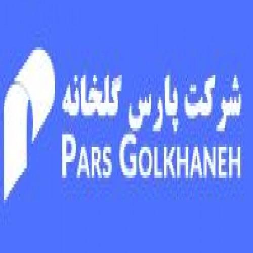 شرکت پارس گلخانه