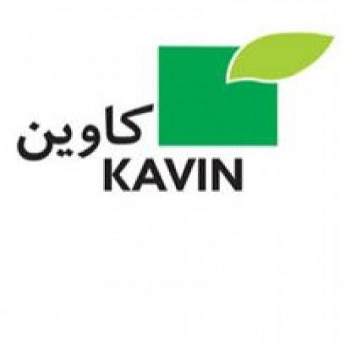 شرکت کاوین