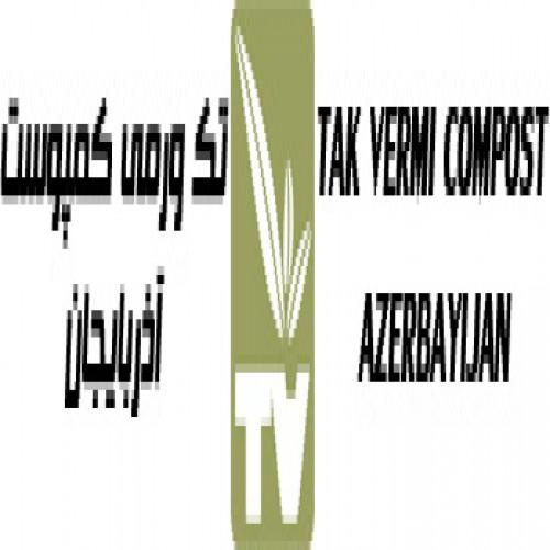 نما شرکت تک ورمی کمپوست آذربایجان