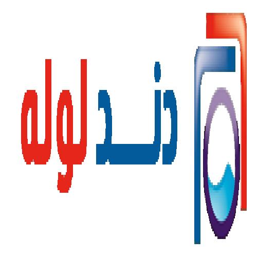 شرکت خاوران پلاستیک شهریار(دند لوله)
