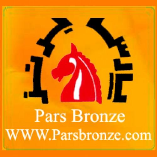 شرکت پارس برنز