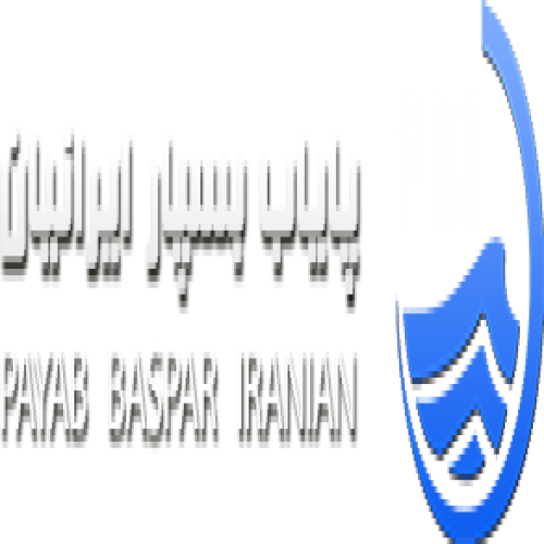 شرکت پایاب بسپار ایرانیان