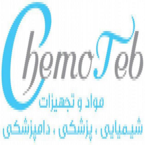 شرکت آترین شیمی مهر
