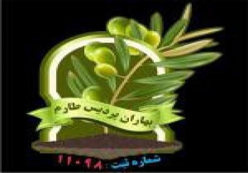 نما شرکت تعاونی کشت و صنعت بهاران پردیس طارم