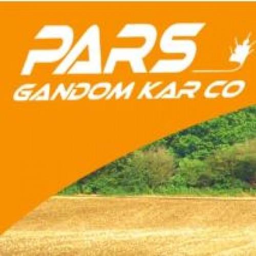 شرکت گندم کار پارس