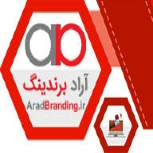 شرکت آراد تیپ