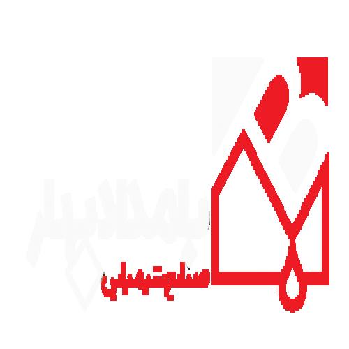 شرکت صنایع شیمیایی بامداد بهار