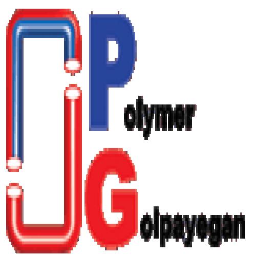 شرکت پلیمر گلپایگان