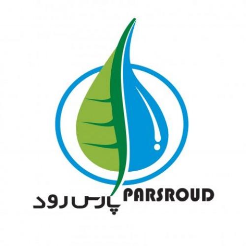 شرکت فنی مهندسی منابع آب و محیط زیست پارس رود