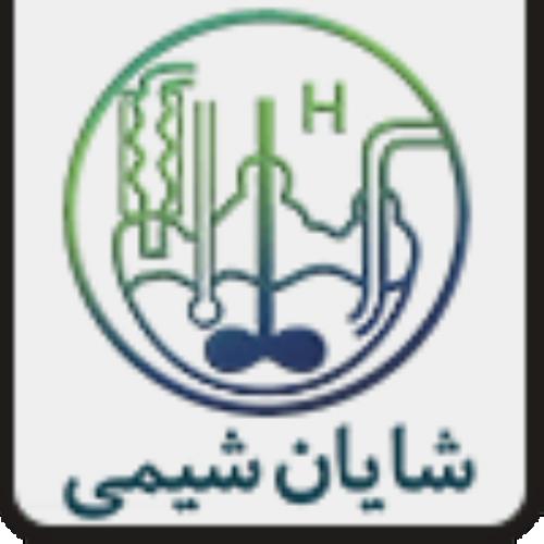 شرکت شایان شیمی