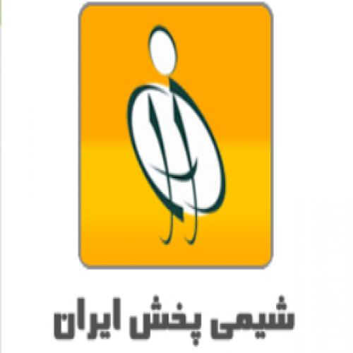 شرکت شیمی پخش ایران