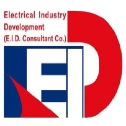 شرکت مهندسین مشاور توسعه صنعت برق