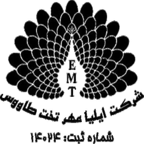 نما آزمایشگاه سنجش آلاینده های هوا ایلیامهر تخت طاووس (EMT)