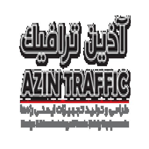 شرکت آذین ترافیک