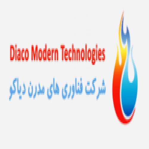 شرکت فناوری های مدرن دیاکو
