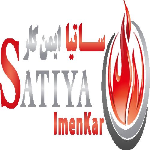 شرکت ساتیا ایمن کار