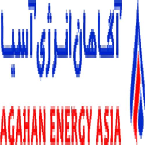 شرکت آگاهان انرژی آسیا